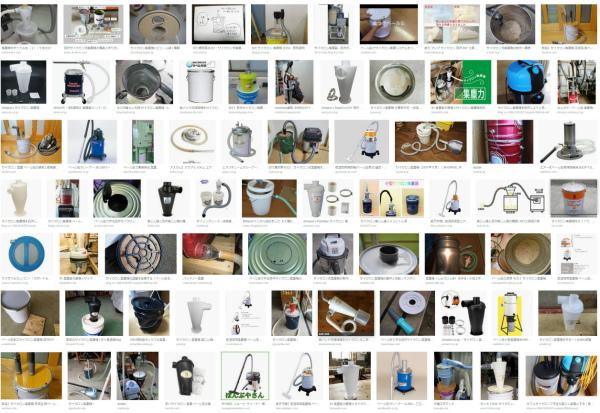 サイクロン集塵機の画像検索結果