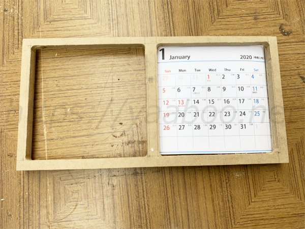 カレンダーの仮合わせ